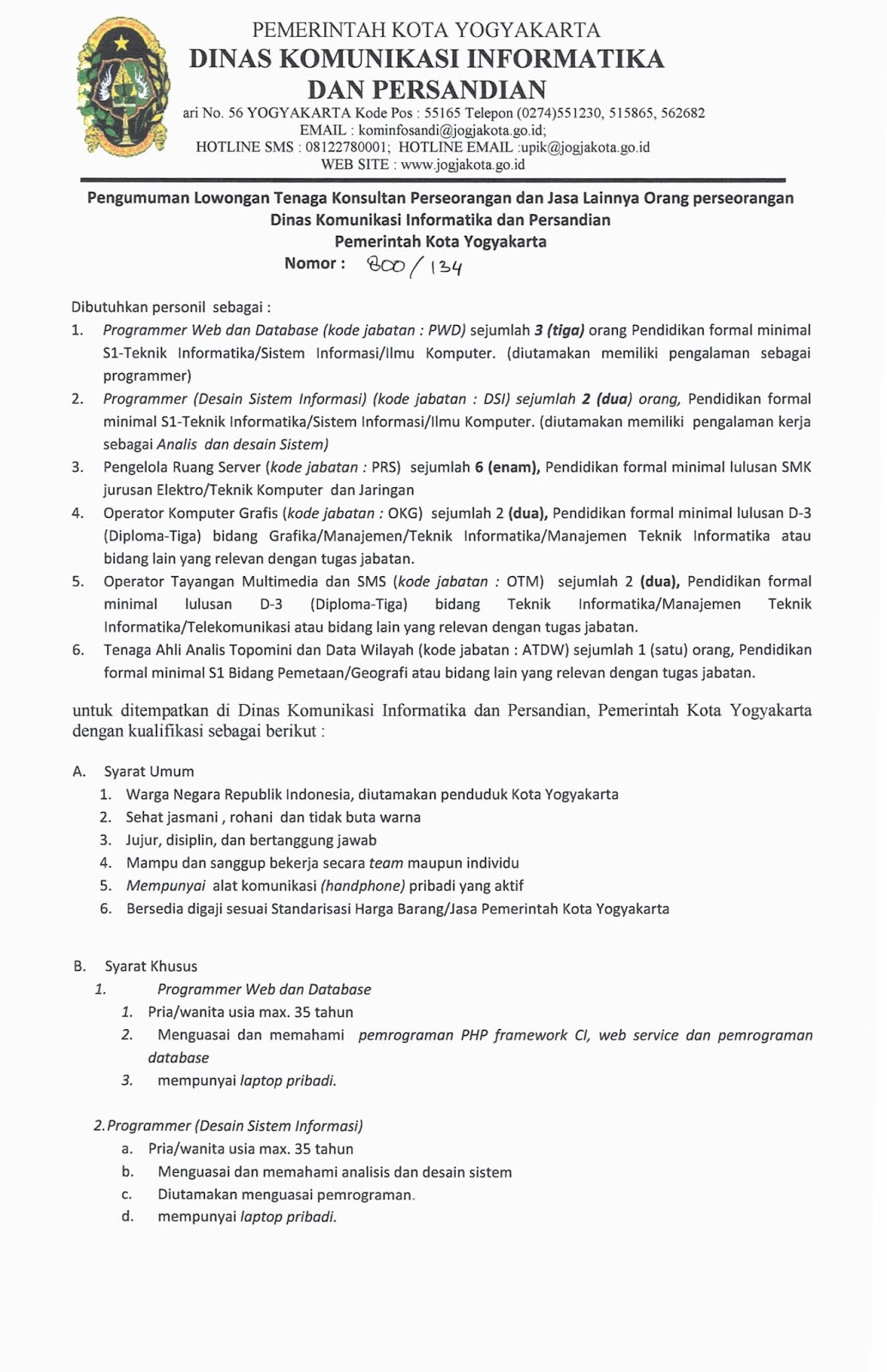 Lowongan Non PNS Dinas Komunikasi Informatika dan Persandian Tahun 2020
