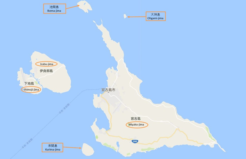 Photos Sightseeing in Japan: Miyako-jima island (Okinawa)