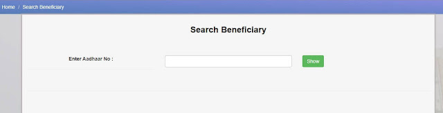 PMAY New Beneficiary List Search