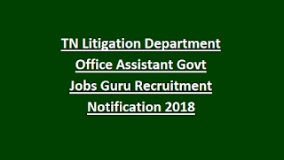 TN Litigation Department Office Assistant Govt Jobs Guru Recruitment Notification 2018