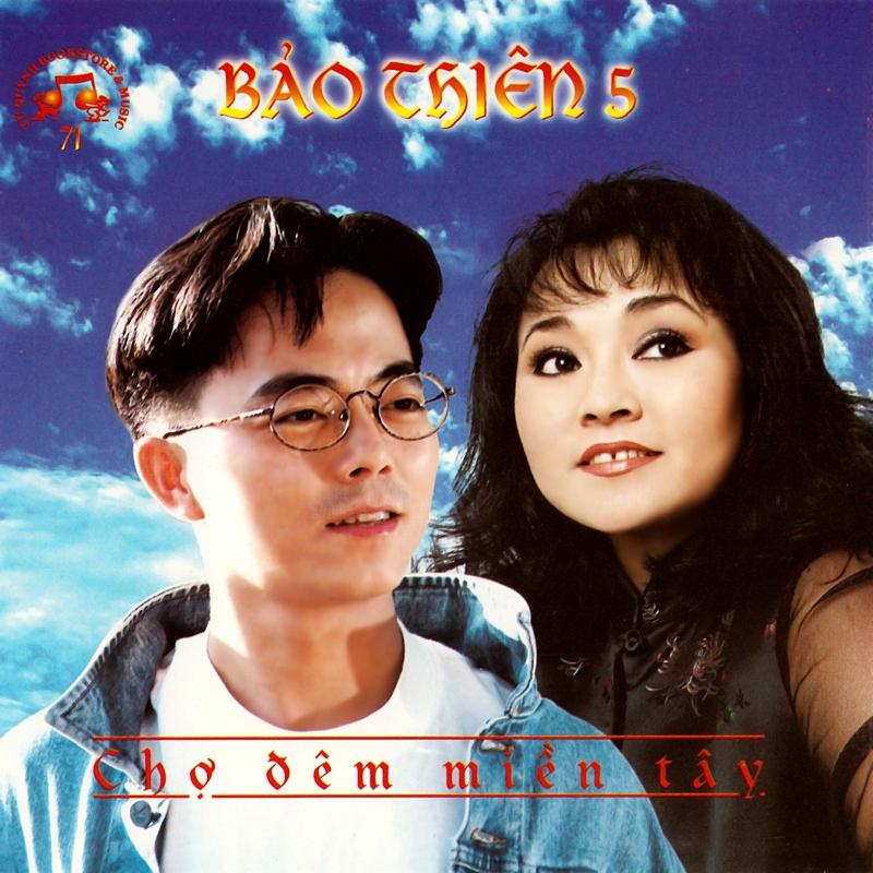 Tú Quỳnh CD071 - Bảo Thiên - Chợ Đêm Miền Tây (NRG) + bìa scan mới