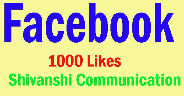 how to get 1000 likes on facebook page