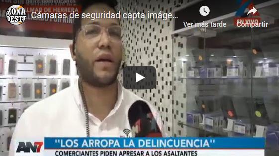 EN VIDEO: Cámaras de seguridad captan imágenes del atraco a una tienda de celular ubicado en El Palmar de Herrera