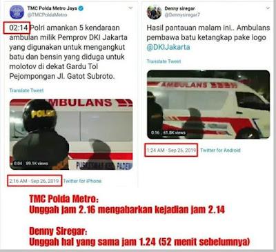 Buzzer soal ambulans DKI - pustakapengetahuan.com