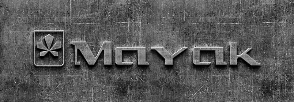 Нова продукція Заводу Маяк – сучасні високоточні верстати
