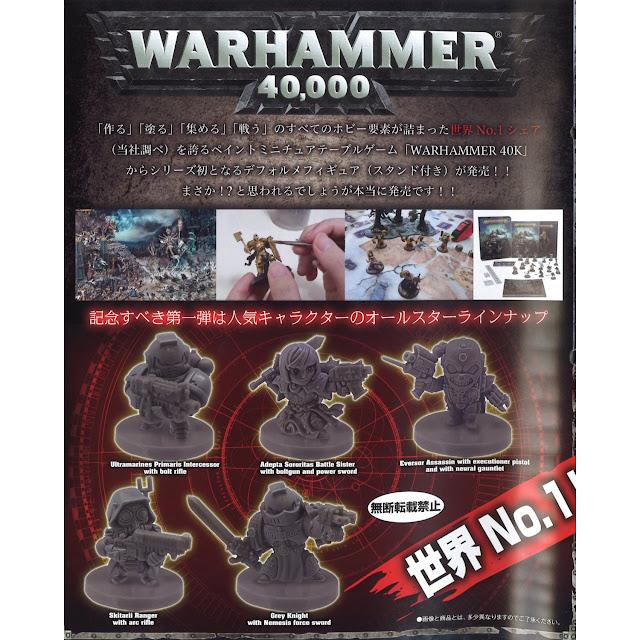 Chibi warhammer 40,000