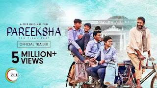 Pareeksha 2020 Full Movie Download