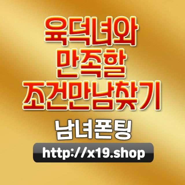 인천시중구인터넷신문