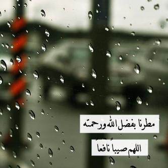 خلفيات امطار وغيوم