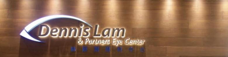 林順潮眼科中心: 微創玻璃體切除手術治療「飛蚊癥」效果好