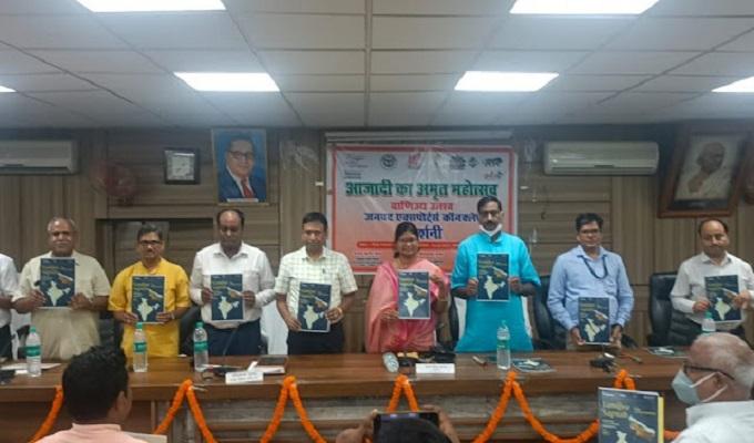 गाजीपुर: रविवार को आजादी का अमृत महोत्सव के अवसर पर आयोजित हुई प्रदर्शनी
