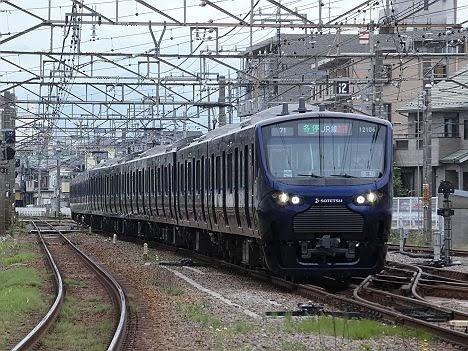 相鉄鉄道 JR線直通 各停 新宿行き1 E233系