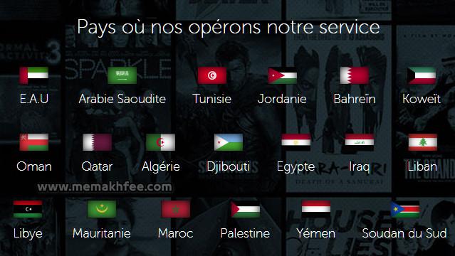 البلدان الذي يعمل فيها ستارزبلاي starzplay