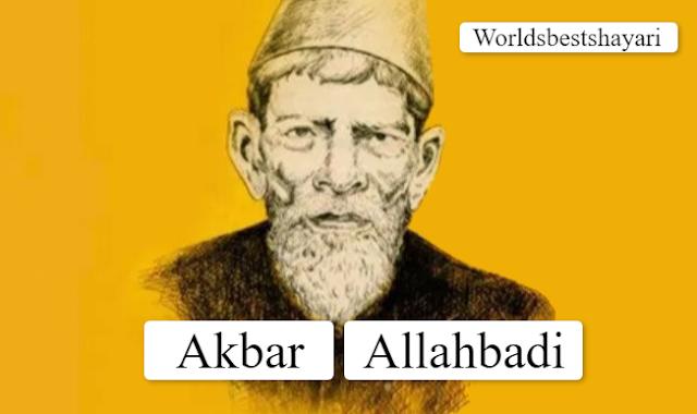 Akbar Allahbadi Poetry