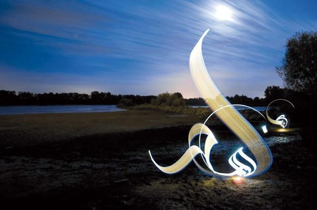Gambar Kaligrafi Cahaya (infogambar.com)