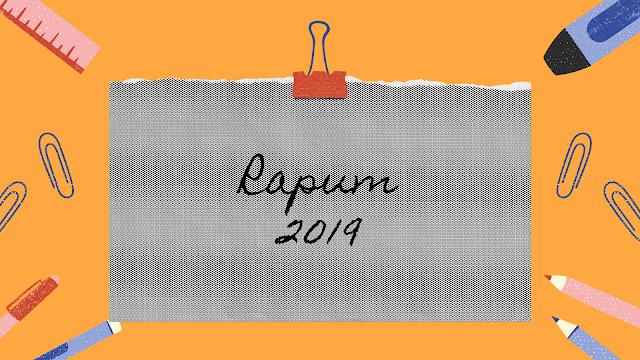 RAPUM 2019