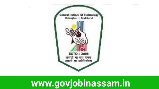 CIT Kokrajhar Recruitment 2018