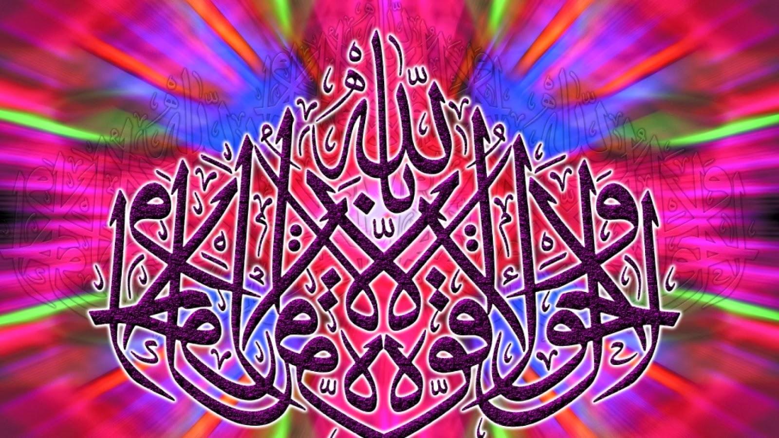 Amazing+Islami+Wallpaper