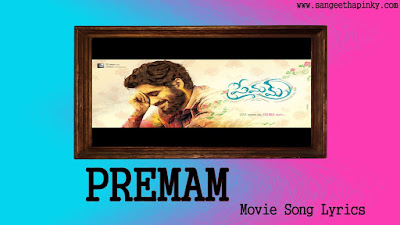 premam-telugu-movie-songs-lyrics