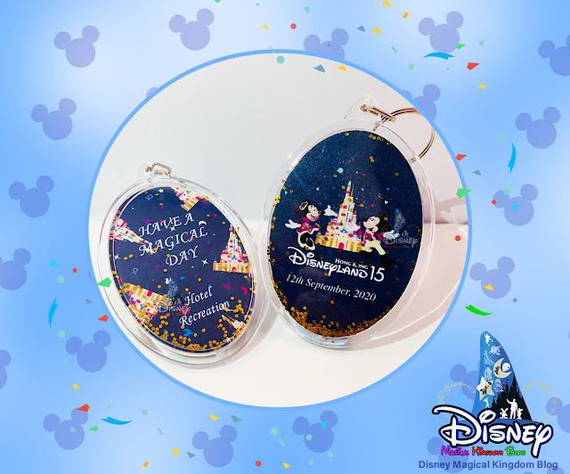 Hong Kong Disneyland 15th Anniversary Hotel keychain 香港迪士尼樂園15週年設計酒店生日優惠鎖匙扣
