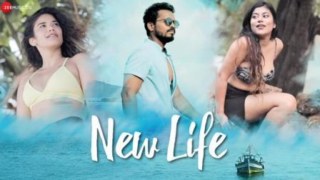New Life Lyrics - Nathan Brumley