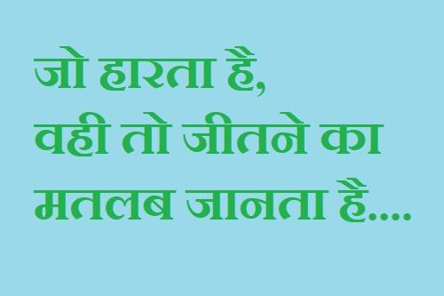 Jannat Dialogue in Hindi