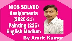painting(225)   Nios Free Solved Assignments (2020-21)   tma-painting (225) 20-21