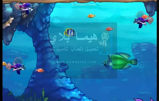 تحميل لعبة السمكة القديمة feeding frenzy للكمبيوتر من ميديا فاير
