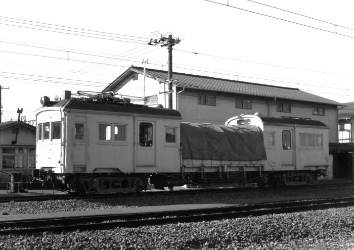 東武 クエ7001