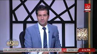 برنامج منهج حياة حلقة الثلاثاء 14-3-2017 مع محمد محفوظ