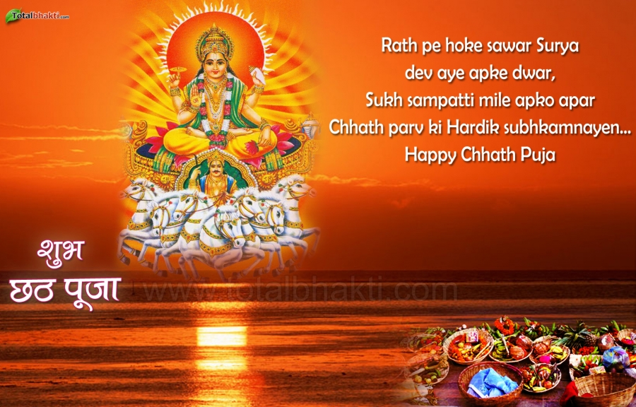 Best 90 Happy Chhath Puja 2018 Wishes Quotes Images And
