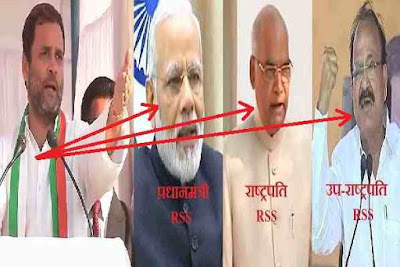 congress-vise-president-rahul-gandhi-attack-rss-in-constitution-club