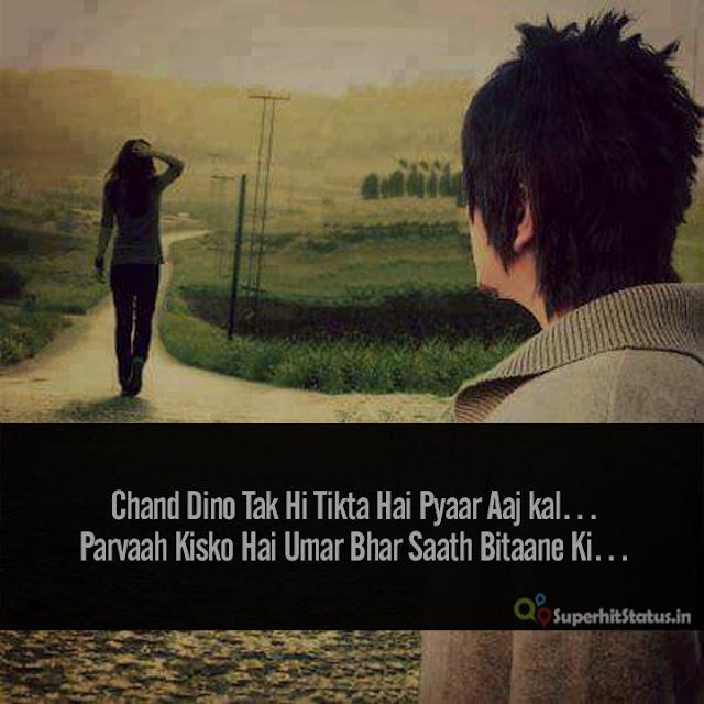 Sad Boy Alone Quotes: New Sad Love Hindi Poetry For Boyfriend 2017 In Hindi Shayri