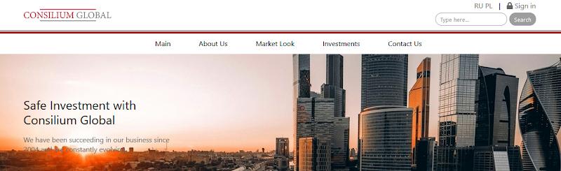 Мошеннический сайт consilium-global.com/ru – Отзывы, развод. Consilium Global мошенники