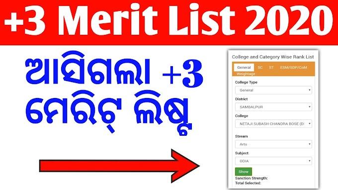 +3 Spot Admission Merit List Download +3 Admission Odisha 2020 Intimation letter