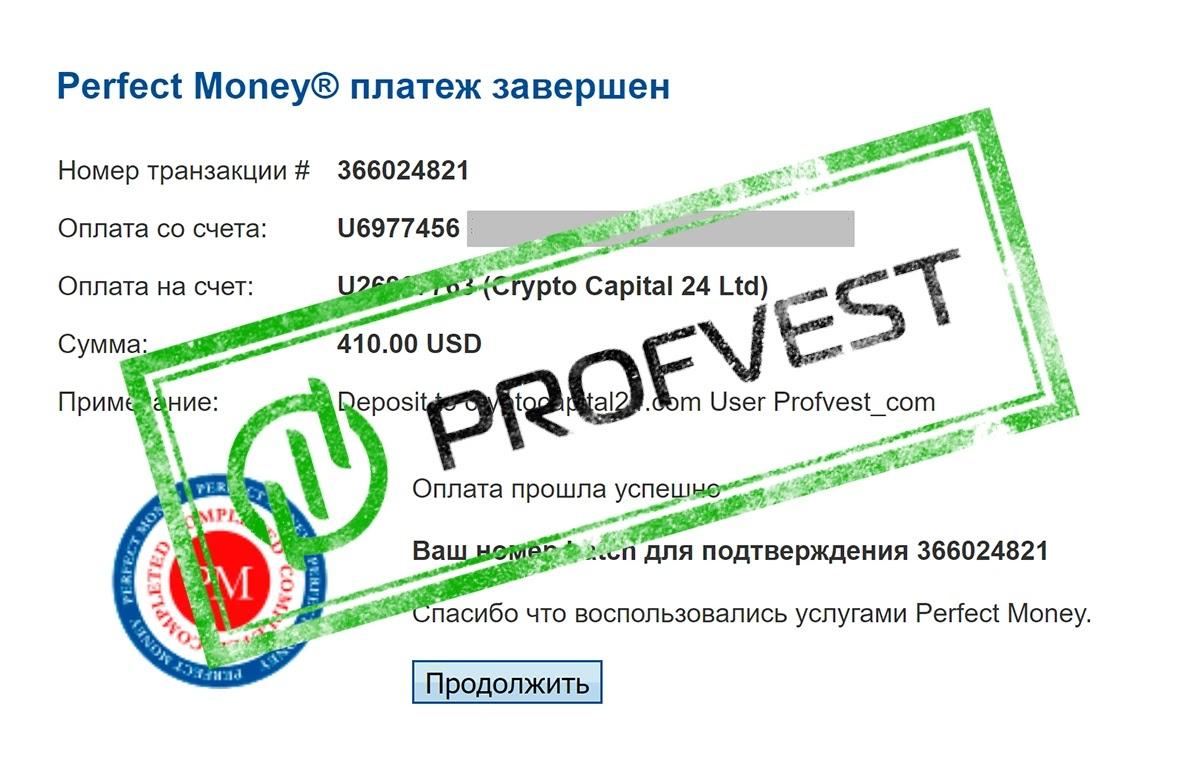 Депозит в Crypto Capital 24