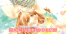 Wallpapers Manga Shoujo: Octubre 2019