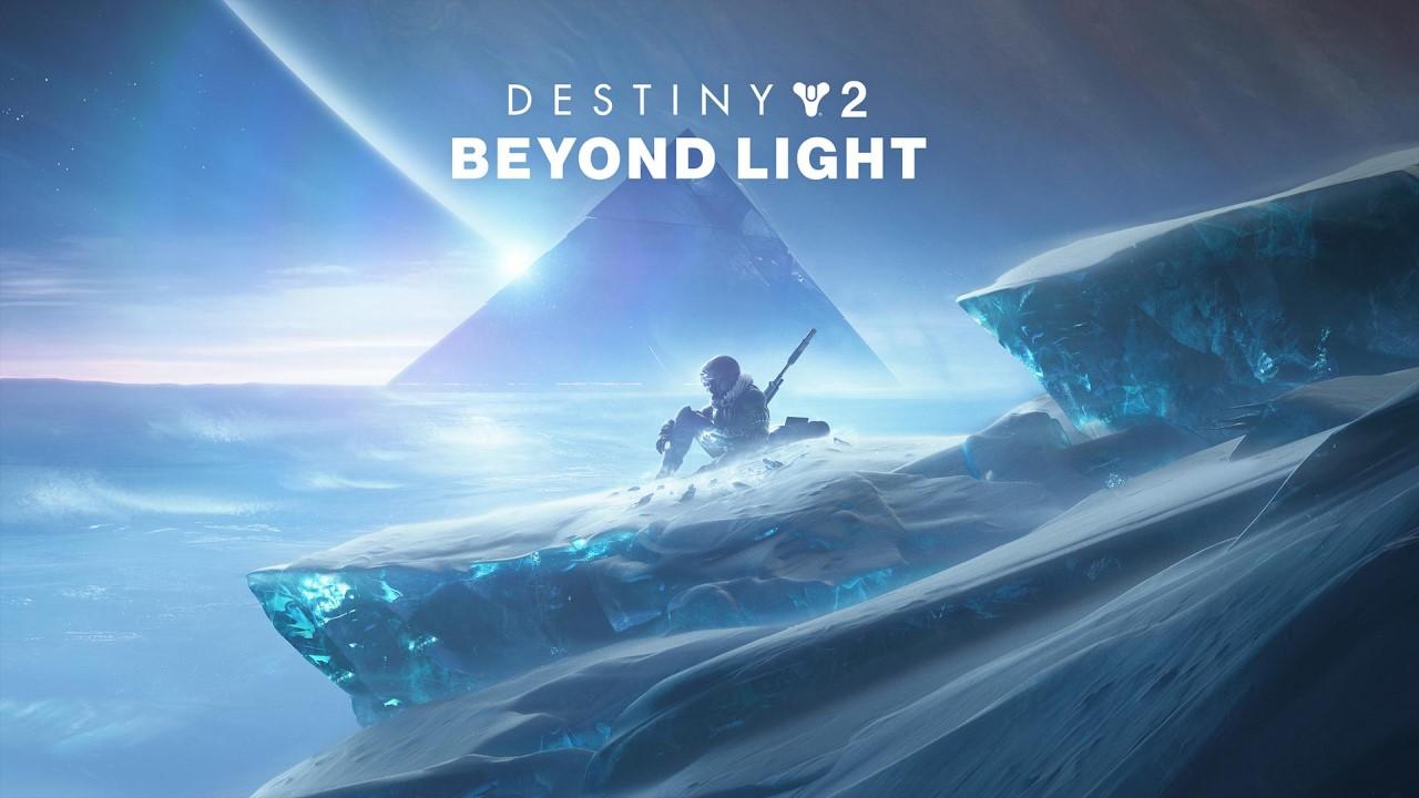 How to get the Fang Of Xivu Arath artifact in Destiny 2: Beyond Light