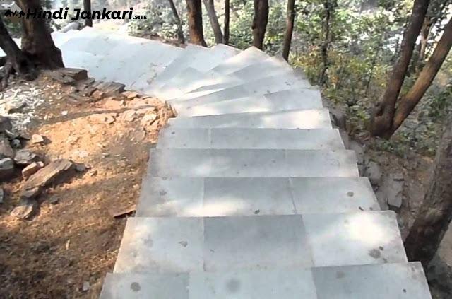 Jonha Falls Stairs