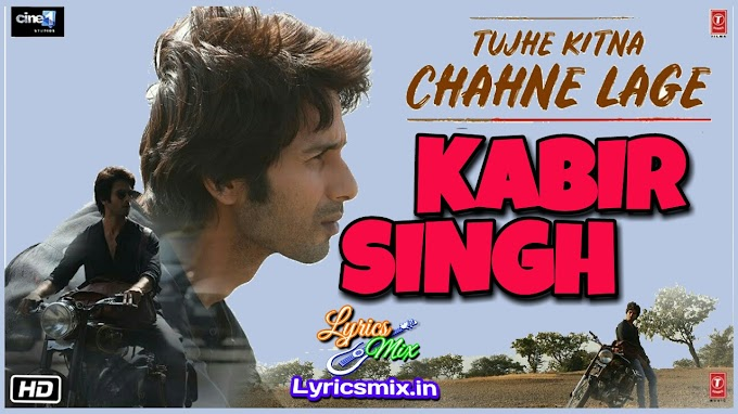 Arijit Singh Kitna Chahne Lage Song Lyrics-Kabir Singh  Hindi