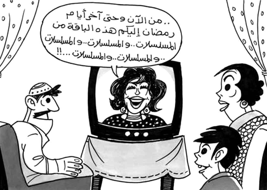 Egypt Cartoon .. كاريكاتير زمان .. بريشة الفنان حامد نجيب