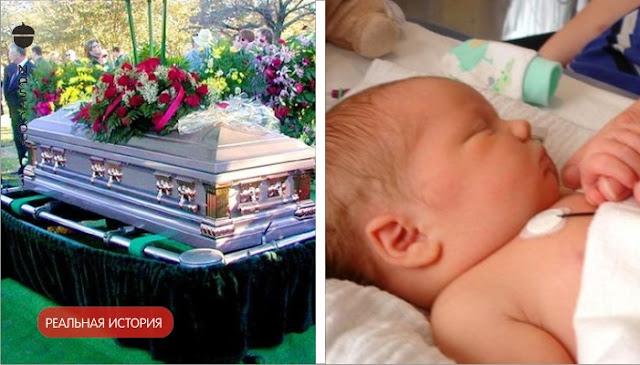 Беременную женщину хоронили, когда из гроба раздался детский плач…