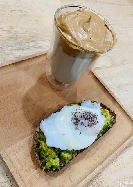 wu chun dalgona coffee