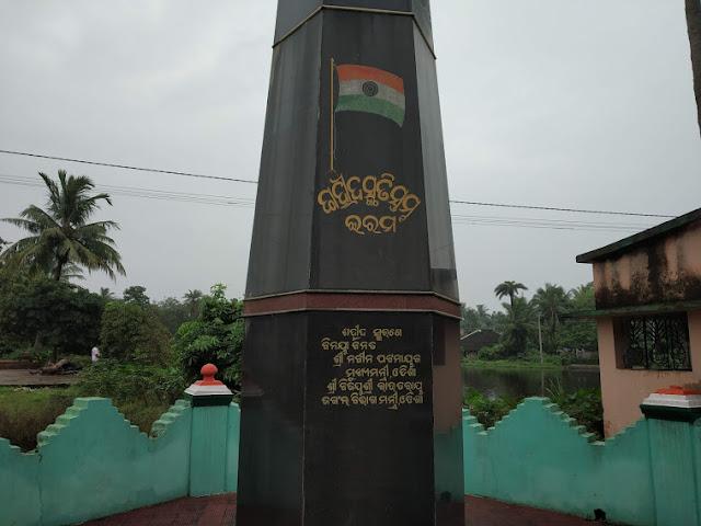 Eram Massacre, Bhadra, Odisha