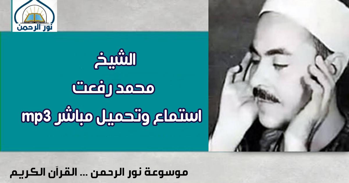 فهد On Twitter الشيخ سعيد محمد