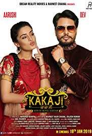 Kaka Ji 2019 Punjabi Full Movie Download 300MB 480p HD