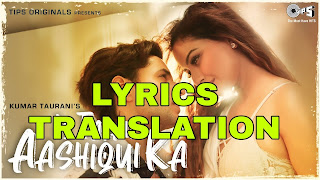Is Tarah Aashiqui Ka Lyrics in English | With Translation | – Dev Negi