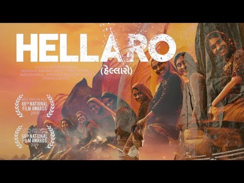 Hellaro 2019 | Gujarati Movie HD