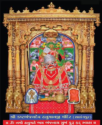 sanangpur-kashtbhanjan-shukhkuru-mahabani-hanumant