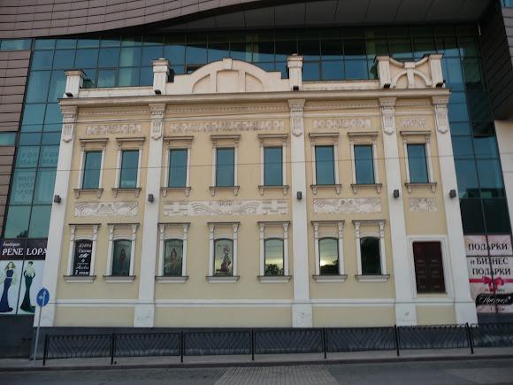 Донецк. Ул. Постышева, 44. Иммитация купеческого дома